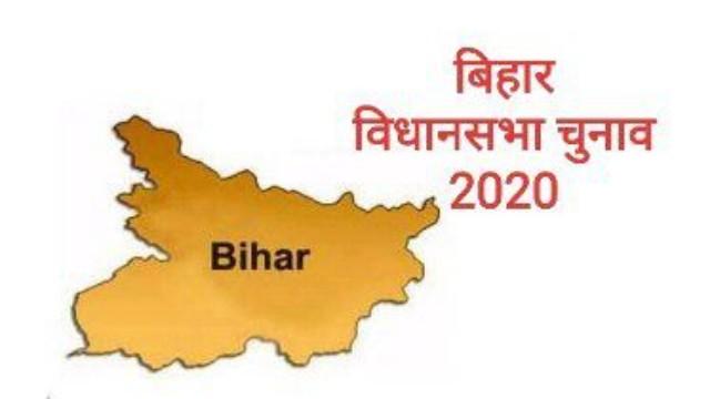 Photo of अमरपुर विधानसभा क्षेत्र : व्हाट्सएप ग्रुपों में जोर आजमाइश कर रहे कई स्वघोषित प्रत्याशी!