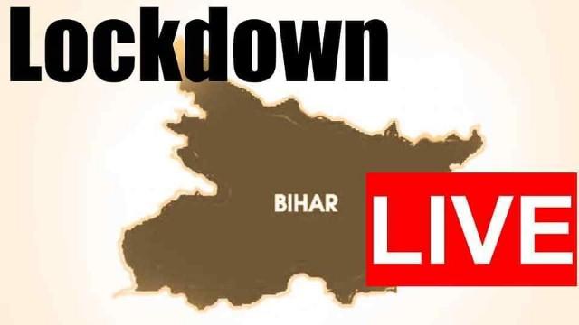 bihar - Banka Live