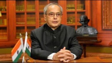 Photo of BIG NEWS : नहीं रहे भारत के पूर्व राष्ट्रपति डॉ प्रणव मुखर्जी, देशभर में शोक की लहर