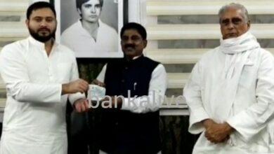 Photo of रालोसपा के प्रदेश अध्यक्ष भूदेव चौधरी राजद में शामिल, धोरैया से लड़ सकते हैं चुनाव