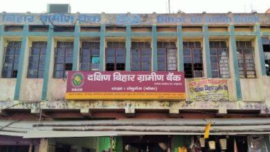 Photo of BANKA : ग्रामीण बैंक शंभूगंज शाखा का शटर तोड़कर करीब तीन लाख के उपकरण की चोरी