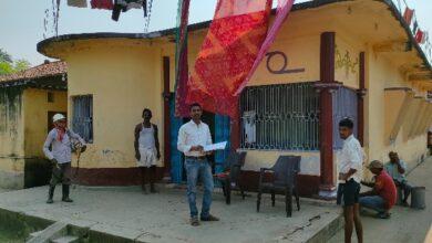 Photo of बांका में कोरोना के समानांतर कालाजार के प्रकोप ने बढ़ाई स्वास्थ्य विभाग के साथ-साथ आम लोगों की चिंता