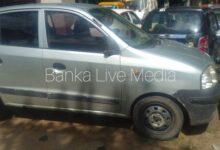 IMG 20211003 48720 - Banka Live